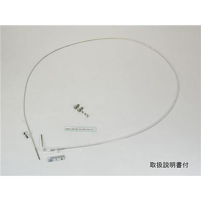 定量环SAMPLE LOOP ASSY 50,用于SIL-30AC自动进样器