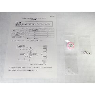 柱塞杆组件PLUNGER HOLDER C0-SA ASSY,用于泵LC-2030/2040