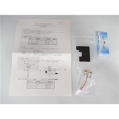 钨灯ASSY, W LAMP,用于UV检测器 LC-2030/2040
