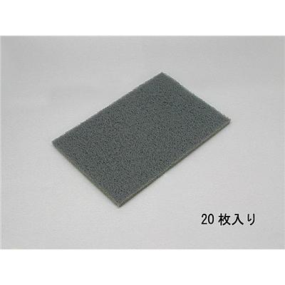 清洗布 ABRASIVE CLOTH 20pcs,用于GCMS-QP2020/2020NX