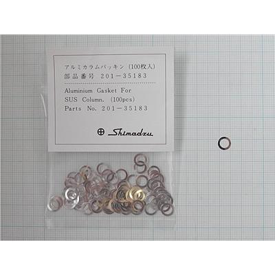 铝垫片Aluminum Gasket,for Column,100pcs/pack,用于GCMS-QP2020/2020NX