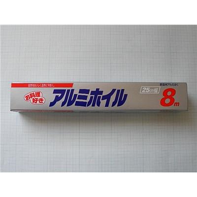 铝箔FOIL,AL 250X10MT,用于GCMS QP5050/QP5000