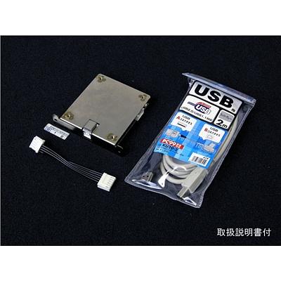 适配器USB ADAPTER,ASC ASSY,用于UV-1800