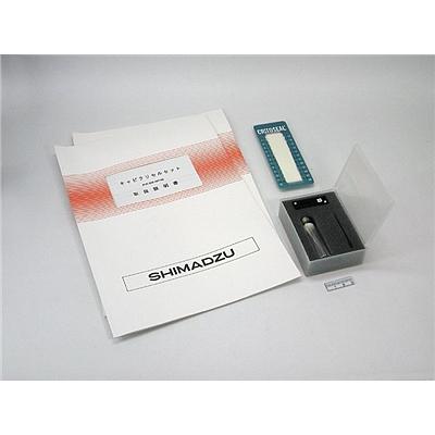 比色皿CAPIRARY CELL SET,用于UV-2600/2700